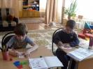 Развивающие занятия «Подготовка к школе» _6