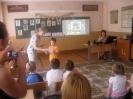 Открытый урок курса «Подготовка к школе»